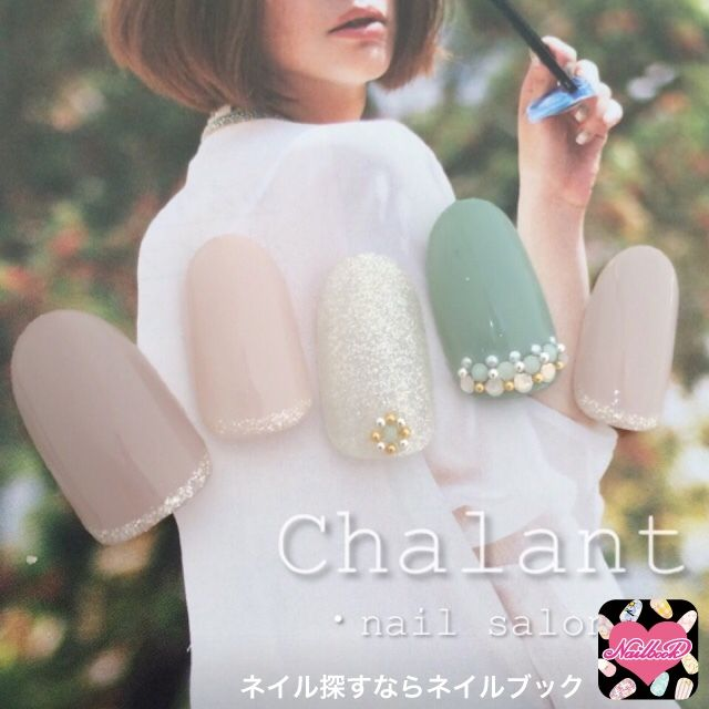 Nail / Chalant