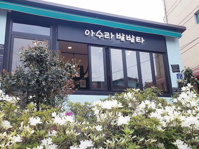 Beautiful cafe at Gamcheon Cultural Village  #Gamcheon #Busan #Southkorea