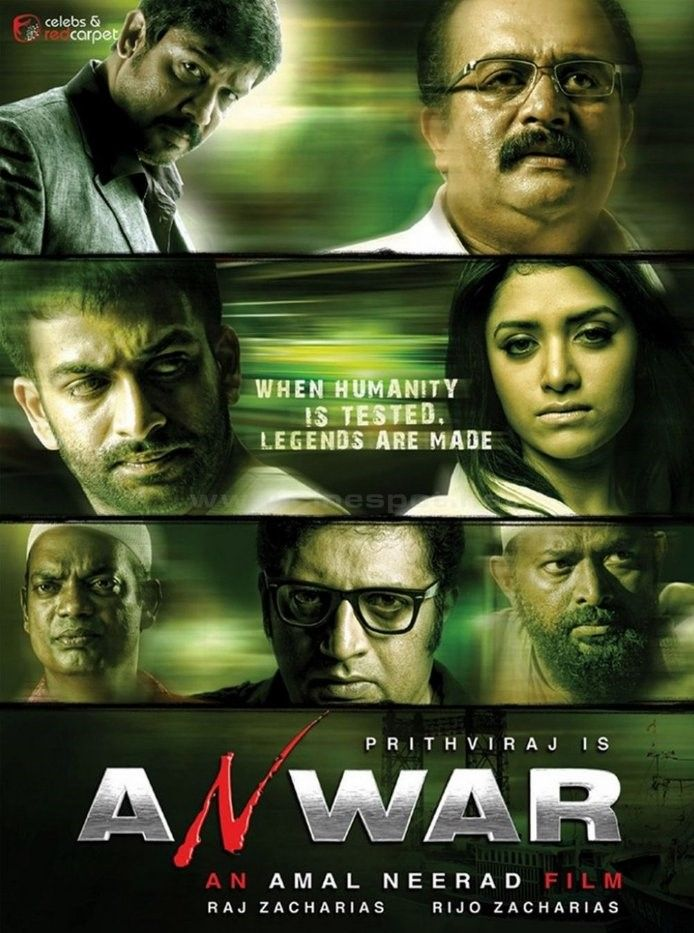 Anwar 2010 Malayalam In Hd Einthusan Action Movies Full Movies Download Full Movies
