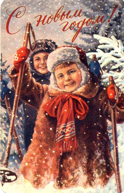 Старинные открытки советские