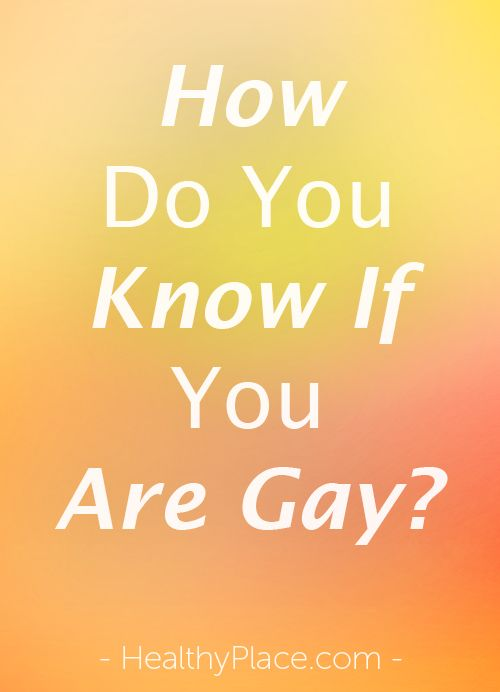 interested in is gay or straight http: