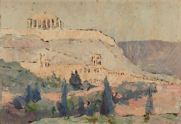 Τριανταφυλλίδης Θεόφραστος 1881 - 1955 Τοπίο-Ακρόπολις