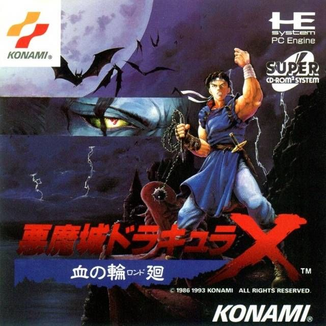 Please release Castlevania Rondo of Blood for modern consoles and PC Konami!