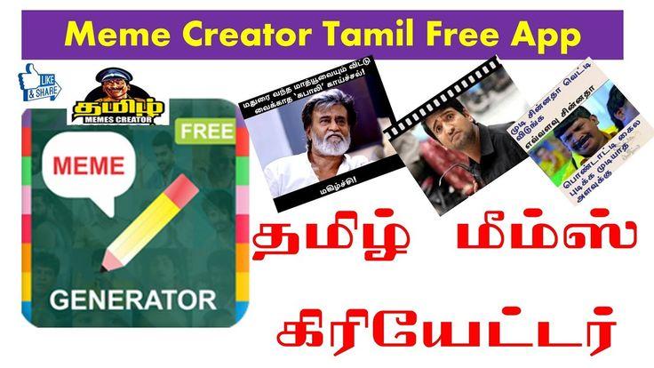 தமிழில் மீம்ஸ் உருவாக்குவது எப்படி? How to Create Meme Creator Tamil Fre...