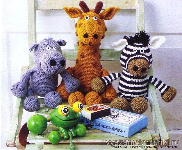 Веселая компания: Жираф, Бегемот и Зебра - Игрушки крючком