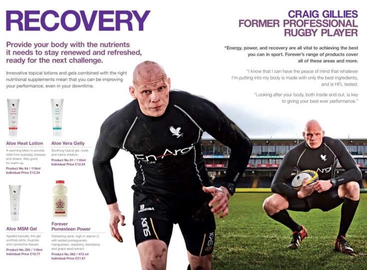 RECOVERY - Innovative topical lotions and gels combined with the right nutritional supplements mean that you can be improving your performance, even in your downtime.