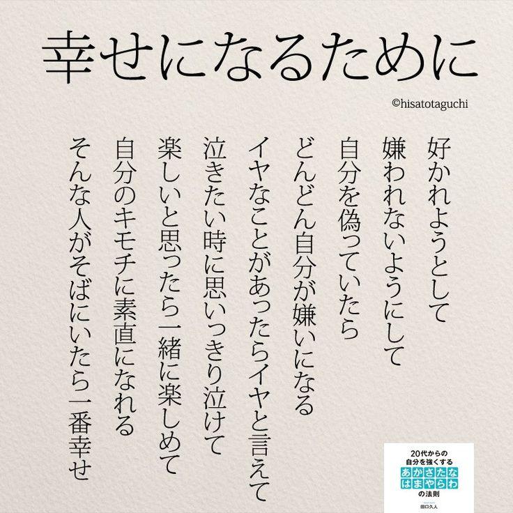 タグチヒサト(@taguchi_h)さん | Twitter / 「家族」の中で「幸せ芝居」しとったらしんど過ぎるやろ…それはもう「不幸」としか言いようが無い…