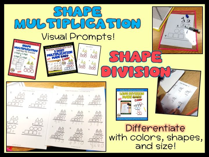 differentiated instruction high school math