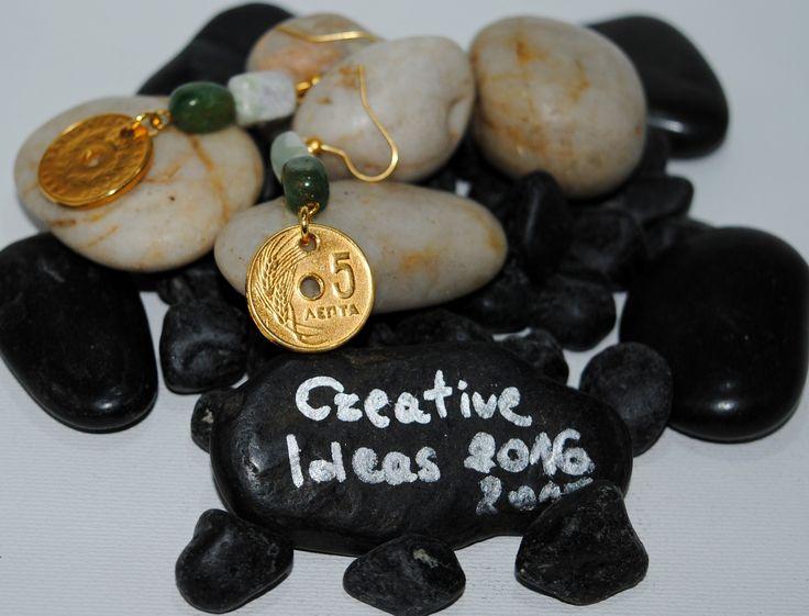 Σκουλαρίκια σε boho style κρεμαστά με επίχρυσες λίρες,χάντρες αντβεντουρίτη και peace stone! 7€