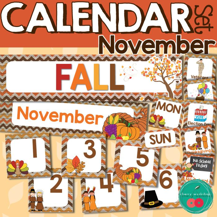 Thanksgiving Calendar Art : Best my tpt products images on pinterest