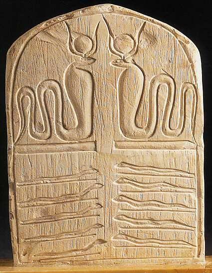"""La déesse-serpent Méresger. Musée du Louvre. """"Celle qui aime le silence"""". Elle fut une déité de Deir el-Médineh ! Quant à ses représentations elles furent bien nombreuses ici mais, quasiment absentes ailleurs !"""