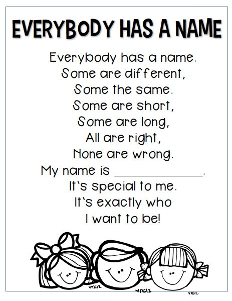 Name poem great for the beginning of the year!