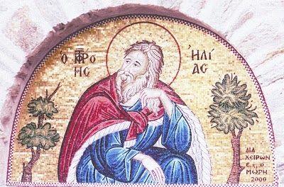 Ὁ Ἱερεύς:  Εὐλογητός ὁ Θεός ἠμῶν πάντοτε, νῦν καί ἀεί καί εἰς τούς αἰώνας τῶν αἰώνων. Ὁ Ἀναγνώστης: Ἀμήν. Ψαλμός ρμβ΄ (142)  Κύριε,  εἰσάκου...
