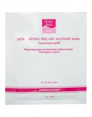 Моделирующая альгинатная маска Роскошное Золото Beauty Style, 30 гр.*10 шт. от Beauty style