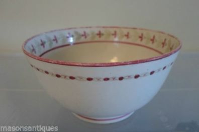 New Hall Slop Bowl Pattern 124