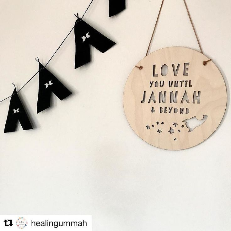 If youre in Australia  youre in for a treat! Theres a new Islamic lifestyle online shop launching in the new year and my designs will be available along with other amazing brands such as @lilaandtiny and @hidjrah_1438 ! Visit @healingummah for more deets! . . #Repost @healingummah (@get_repost)  - PRODUCT REVEAL -  Welcoming @poppetry_shop to the @healingummah family!  Maylene creates the sweetest decor and prints for big and small. Shop this gorgeous banner and many more from January 1st…