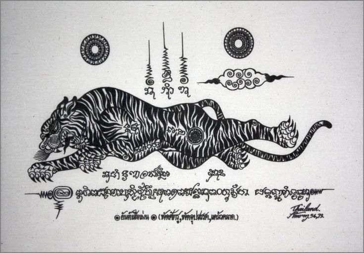 Sua Pen Yantra (Tiger protection).