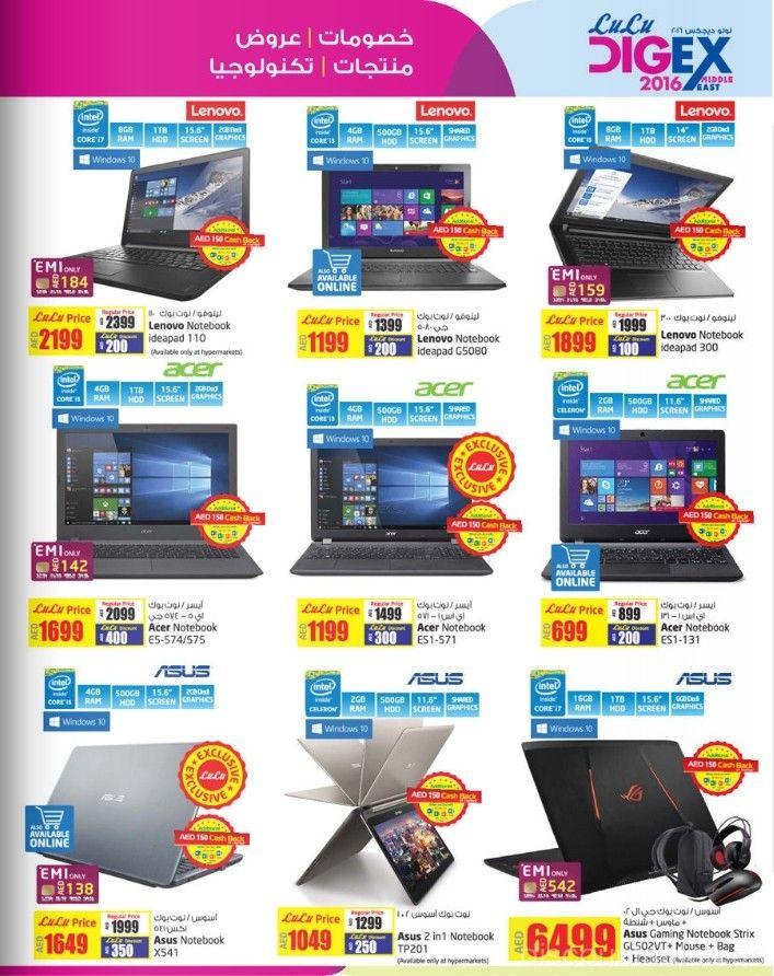Laptops Exclusive Deal @ Lulu  Enjoy great Discounts and cash backs when you buy Laptop @ Lulu Laptops Exclusive Deal @ Lulu Promo valid from 1st October to 8th October, 2016    #Acer #Alienware #Dell #GITEX #GITEXShopper #HP #Lenovo #Lulu #Macbook #Windows10 #ComputersLaptops #Electronics #Lulu #UAEdeals #DubaiOffers #OffersUAE #DiscountSalesUAE #DubaiDeals #Dubai #UAE #MegaDeals #MegaDealsUAE #UAEMegaDeals  Offer Link: https://discountsales.ae/electronics/laptops-exclus