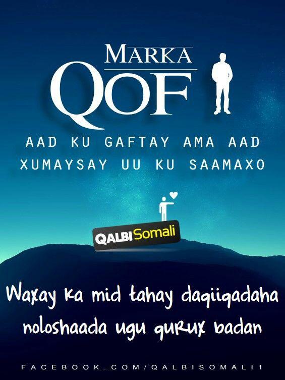 Markaad qof aad xumaysay ku saamaxo  Qalbi somali Daqiiqadaha nolosha ugu qurux badan