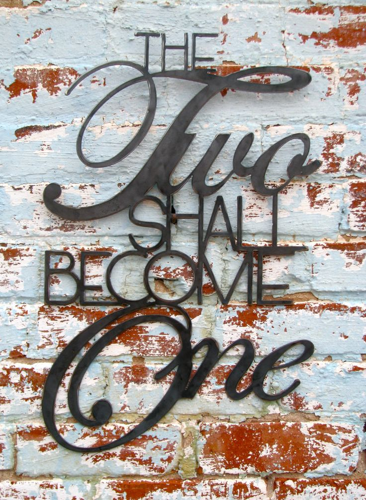 The two shall become one Metal Wall Hanging from by thewordwithin, $40.00