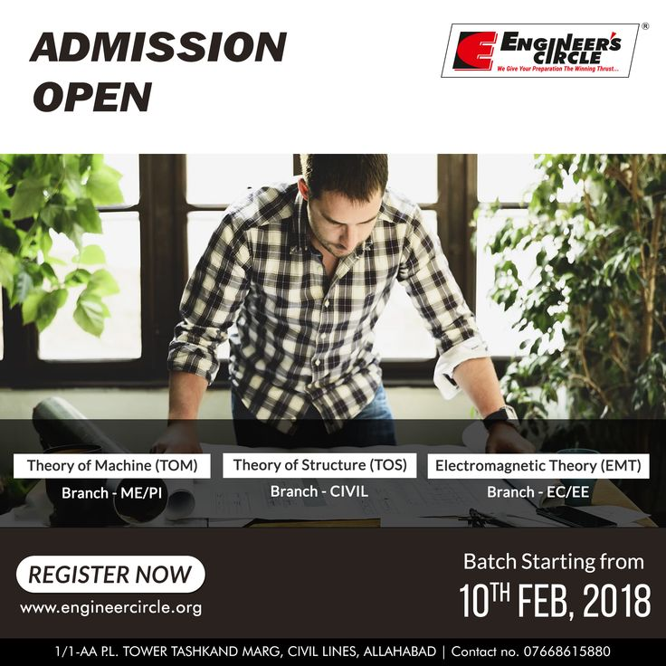#AdmissionsOpen for #Gate #ESE #PSUs. New Batches for ME/PI, EE/EC & CIVIL starting from 10th February 2018.#EnrollNow  For more information contact: Engineer's Circle, 1/1-AA P.L. Tower TASHKAND MARG, NEAR PETROL PUMP PATRIKA SQUARE, CIVIL LINES, ALLAHABAD | PHONE NO: 07668615880