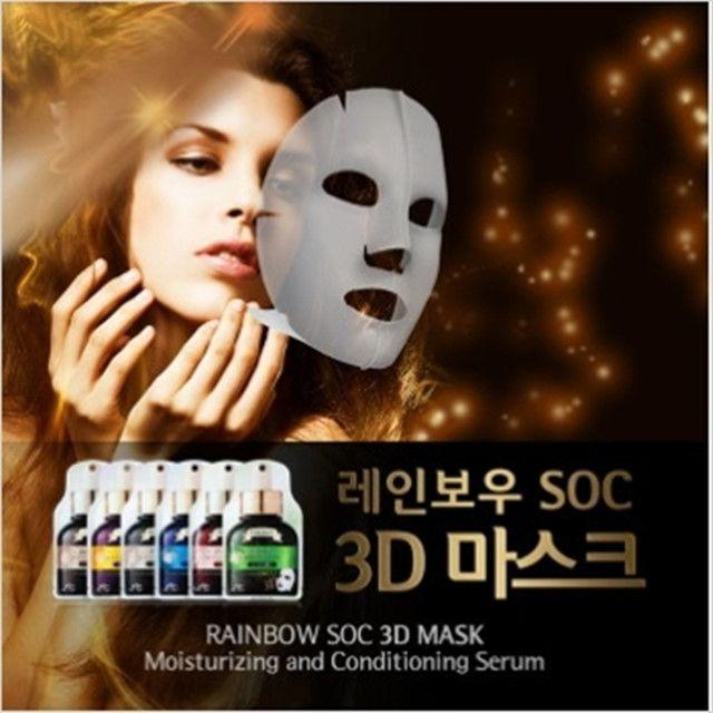 [SOC] 3D Mask Pack