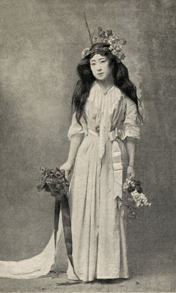 Japanese Theater Actress Sada Yacoo  Vintage Portraits -8864