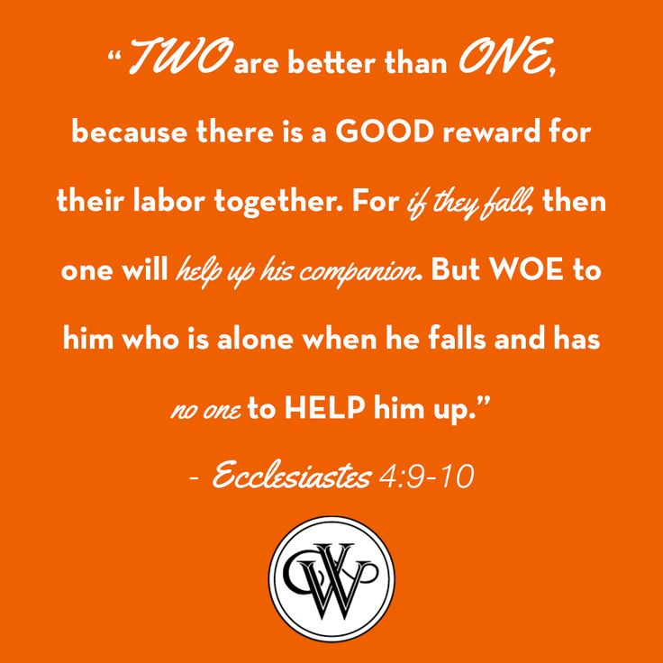 Bible Quotes About Love And Relationships: Ecclesiastes 4:9-10