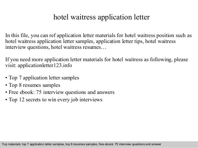 Resume For Waitress Position Amusing Hotel Waitress Application Letter This File You Can Ref Sample Cover .