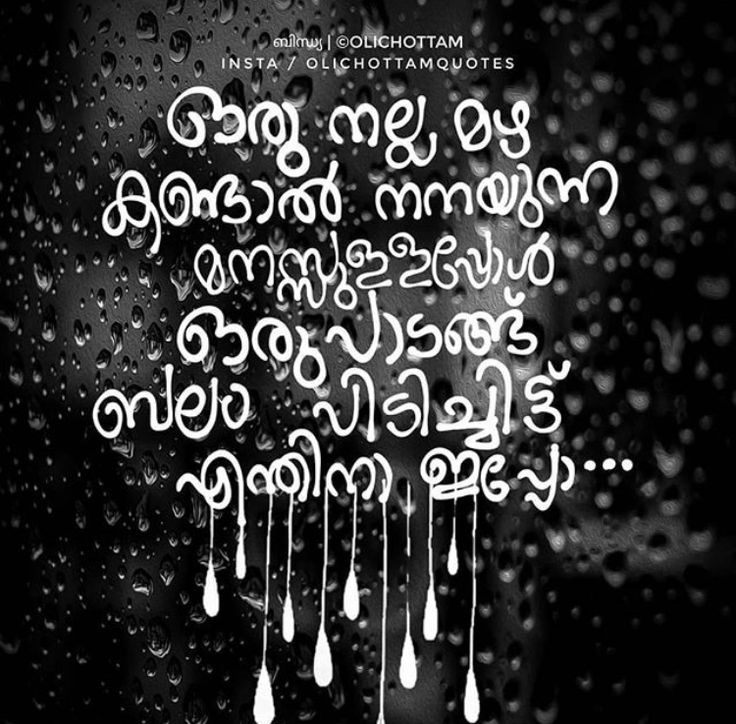 Pin by ash fathiii on Mma feeeelngzźz True quotes