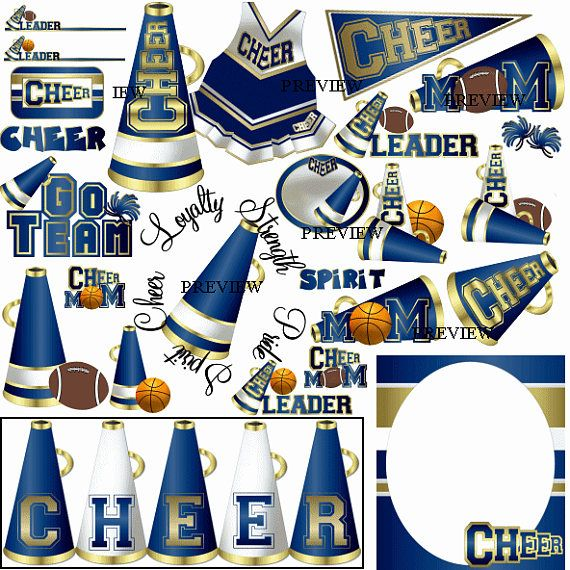 Cheerleading Blue Gold clip art party favors invites