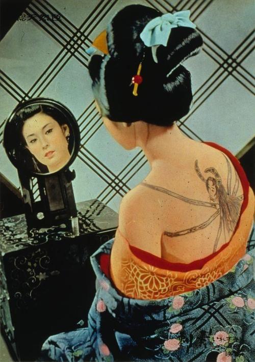 Tatouage, de Yasuzo Masumura - 1966.