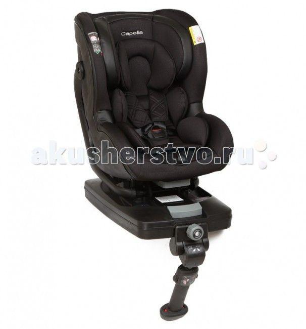 Автокресло Capella S0114I G15 Isofix  Автокресло Capella Isofix S0114I G15 – это современное автокресло для детей с рождения до 4х лет (весом до 18 кг), предоставляющее маленькому пассажиру повышенный уровень безопасность и комфорт даже в длительных поездках.  Оно устанавливается в автомобиле на заднем сиденье при помощью системы креплений Isofix, что является более безопасным и надежным способом установки, чем штатными трехточечными ремнями безопасности. Перед приобретением кресла…