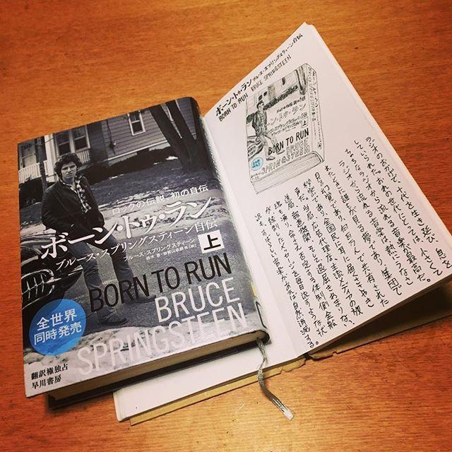 トラベラーズカフェ店長のブログ 【Born To Run】 ブルース・スプリングスティーンのアルバムみたいに荒削りだけど洗練されていて、青臭くて切なくて喜びも悲しみも詰まって、純粋で愛に溢れている。トラベラーズノートは、そんなロックみたいなノートでありたいな。 http://www.midori-japan.co.jp/tr/blog/ #travelersnotebook #travelerscompany #トラベラーズノート #travelersfactory