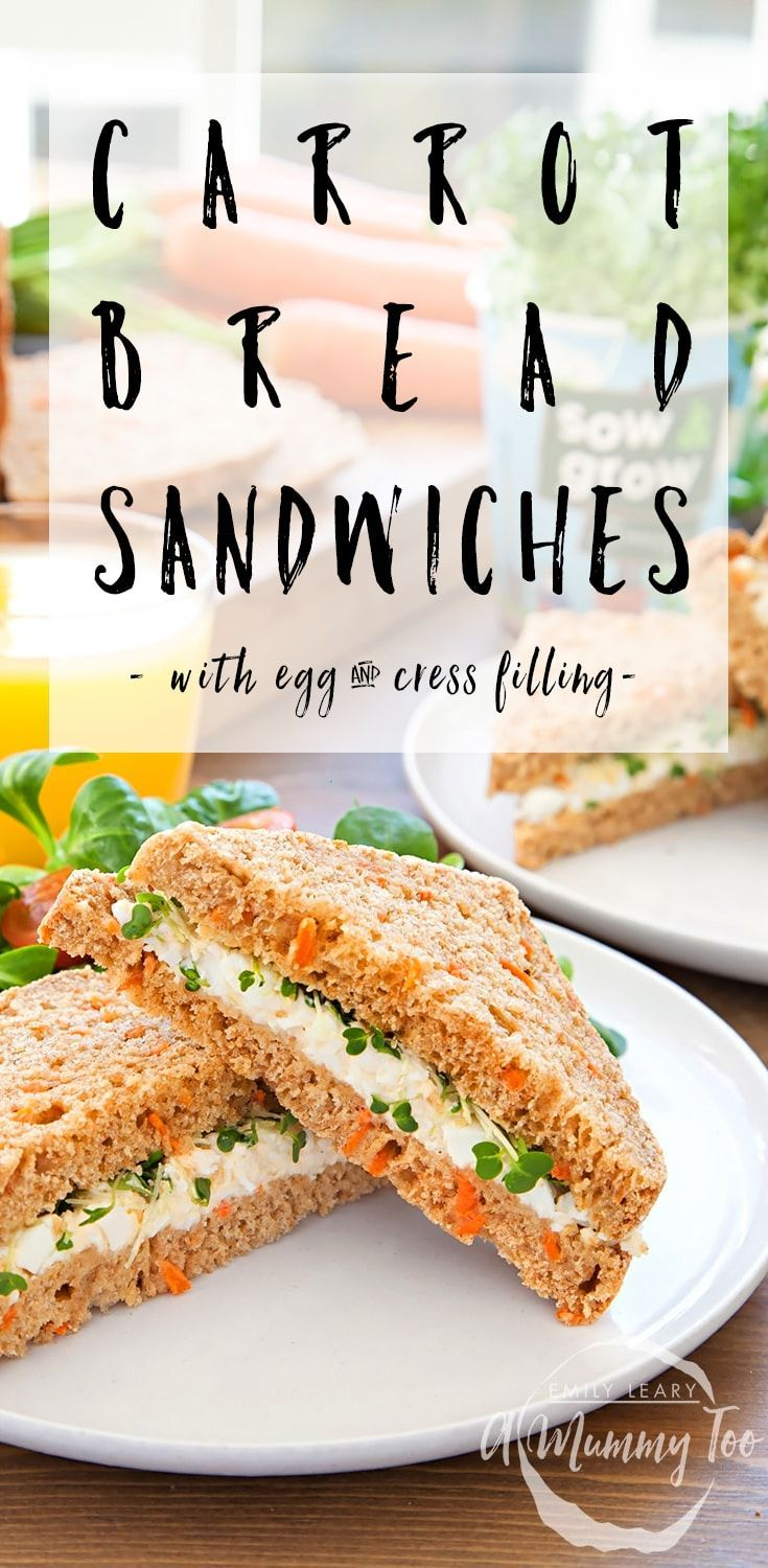 Home-grown carrot soda bread egg and cress sandwiches!   This is a truly delicious sandwich sure to win over egg fans, and with the added bonus of freshly grown goodness.  The carrot adds bright orange flecks and just a hint of sweetness to the bread, which my kids absolutely loved. Combine that with the classic combination of egg mayonnaise and home-grown cress and you've got a winner.