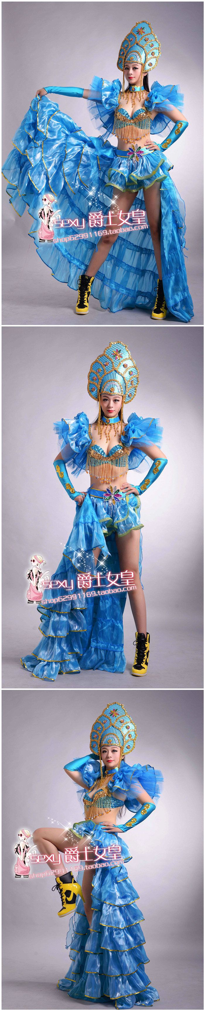 Brazil women Opening show Costume sexy performance wear national dance clothing set Feather headdress nightclub singer dancer-inChinese Folk Dance from Novelty & Special Use on Aliexpress.com | Alibaba Group