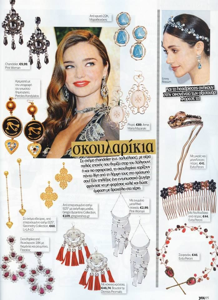 """Black Death"" collection featured @ YOU Magazine Jan. 2014 YOU Magazine # 33 Dec. 2013 ""Black Death"" Collection by Pericles Kondylatos Available to buy on-line @ Etsy e-shop: https://www.etsy.com/shop/PericlesKondylatos ""Black Death – Gypsy Cult"" A jewelry collection - Homage to Goth & Gypsy culture."