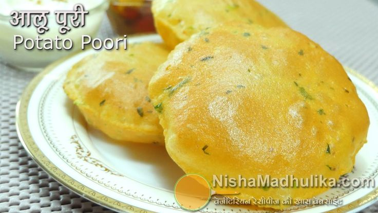 Aloo Puri Recipe - Potato Poori - Alu ki puri