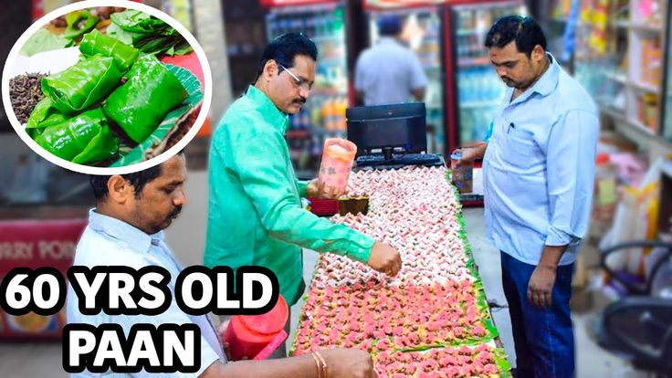 Amazing Sweet paan with Mixture of 35 Ingredients || Indian Street Food