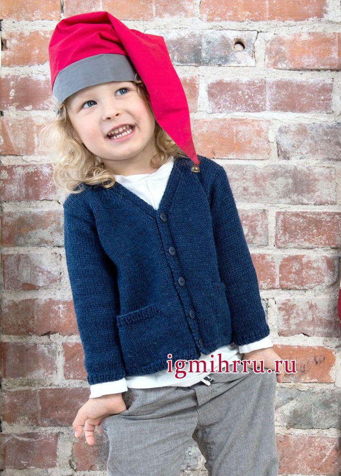 Теплый синий жакет с карманами для мальчика. Вязание спицами