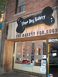 signage for dog bakery