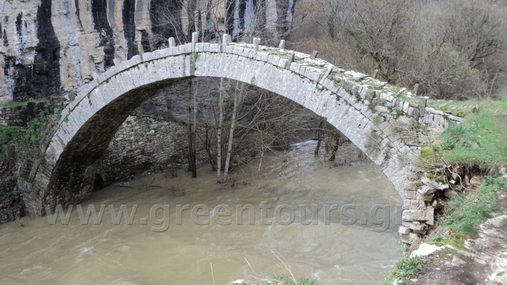 Bridge of Kontodimos or Lazaridis (built in 1753)