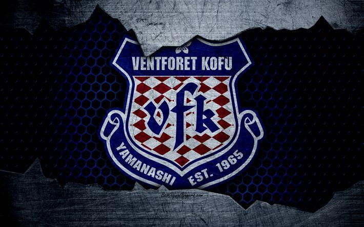 Lataa kuva Ventforet Kōfu, 4k, logo, art, J-League, jalkapallo, football club, FC Kōfu, metalli rakenne