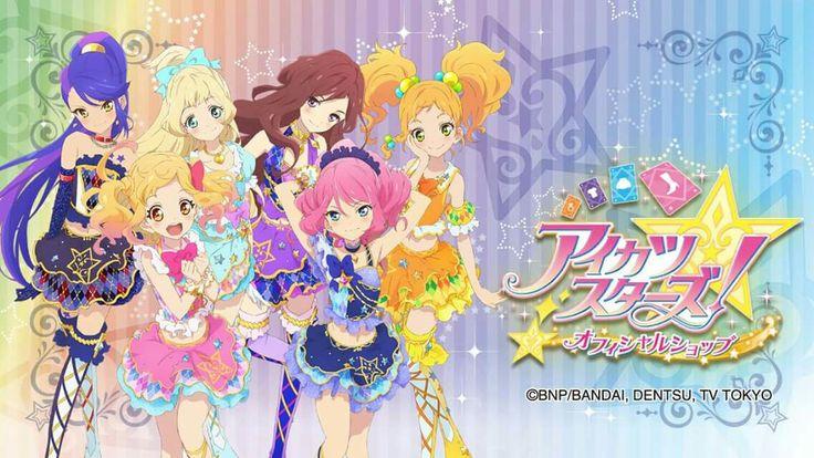 Aikatsu Stars | Aikatsu Stars! | Pinterest | Anime and Manga