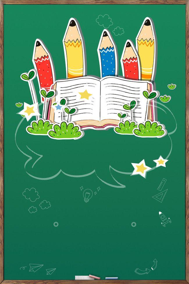 Cartoon School Season Pencil Blackboard Green Banner School Creative Floral Poster Christmas Drawing