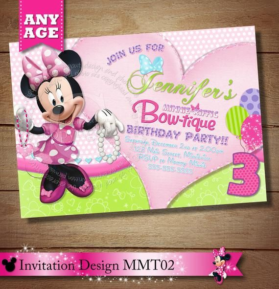 Minnie Mouse Bowtique Invitation Minnie Mouse Bow Tique Birthday Party Invitation Minnie Mouse Printable Invitation Minnie Mouse Invite Minnie Mouse Party Printable Invitations Invitations