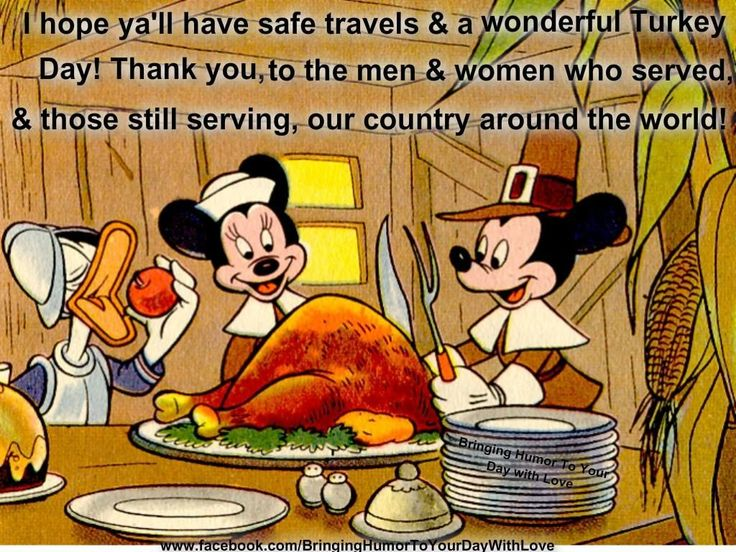 Wishing You A Safe Thanksgiving