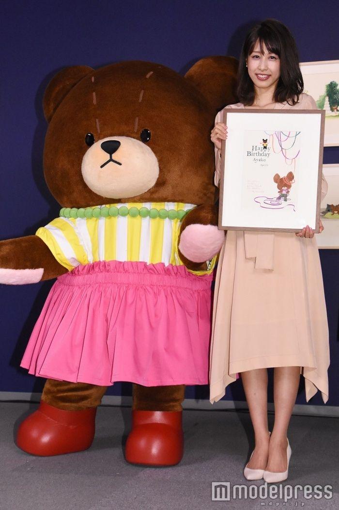 加藤 綾子 妊娠
