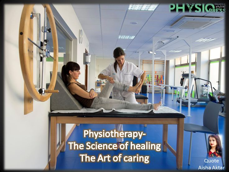 Quote About Physical Therapy: 18 Best Physiotherapy Quotes Images On Pinterest