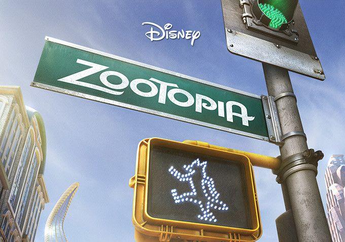 Zootopia Trailer – Sloth
